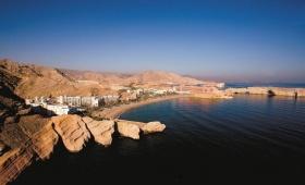 Resort e Spa Shangri La's Barr Al Jissah Omã
